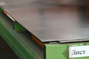 Лист холоднокатаный, сталь Ст08пс, 1,25×2,5м, толщина 2,5мм