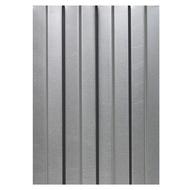 Профнастил С-8, 1,2×2м, толщина 0,5мм, оцинкованный